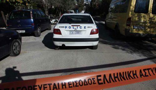 Ένοπλη ληστεία σε τράπεζα στη Λυκόβρυση | Pagenews.gr