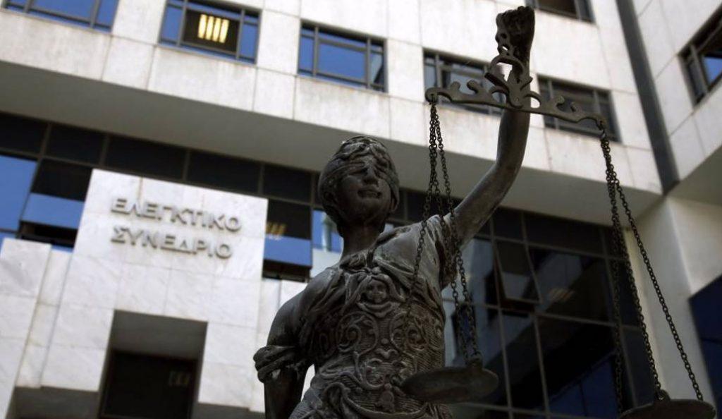 Το Ελεγκτικό Συνέδριο δέχθηκε τη «συγγνωστή πλάνη» και θα πληρωθούν οι συμβασιούχοι (pdf) | Pagenews.gr