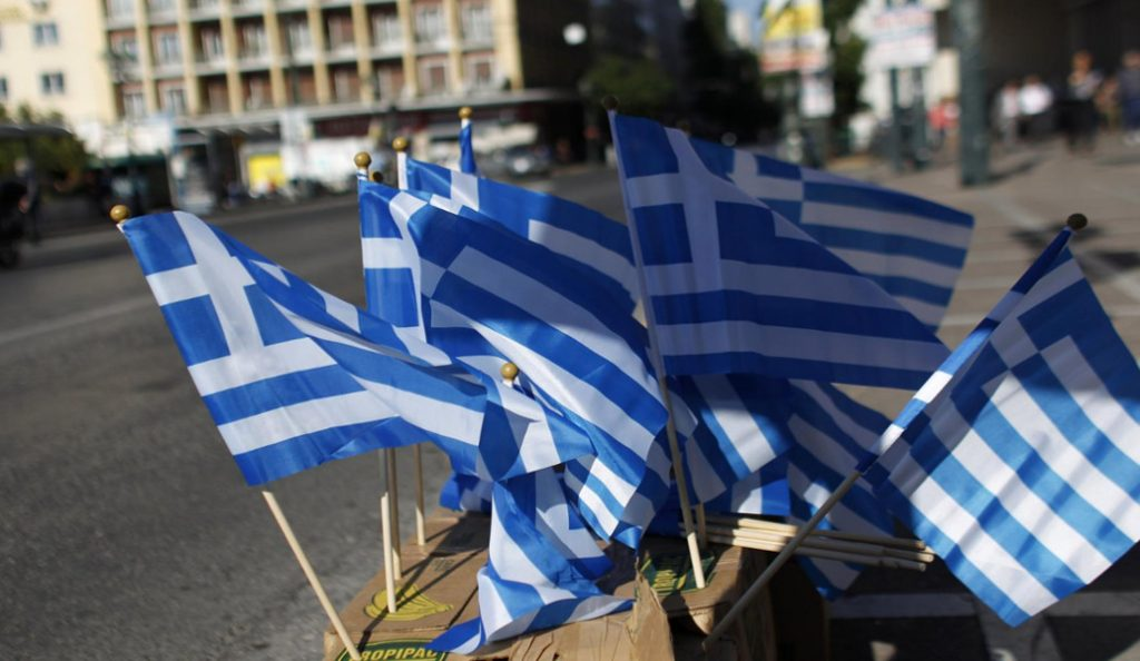 Bloomberg: Έτοιμοι οι επενδυτές να αγοράσουν ελληνικά ομόλογα   Pagenews.gr