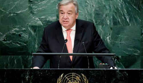 Νικαράγουα: Τέλος στη βία ζητά ο ΓΓ του ΟΗΕ | Pagenews.gr