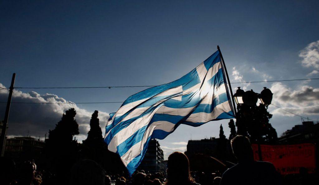 Γερμανικά ΜΜΕ: Αναπτυξιακή τράπεζα για τη στήριξη των μικρομεσαίων επιχειρήσεων στην Ελλάδα | Pagenews.gr