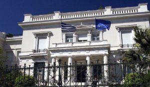 Μουσείο Μπενάκη: Δωρεάν είσοδος για τρεις ημέρες | Pagenews.gr