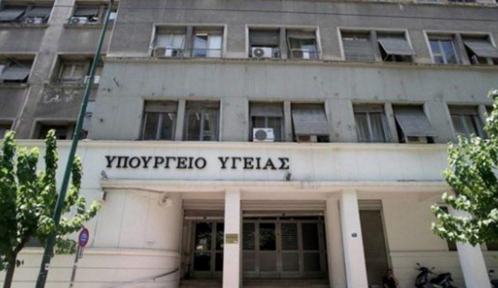 Υπουργείο Υγείας: Υπάρχει επάρκεια σε εμβόλια για ιλαρά   Pagenews.gr