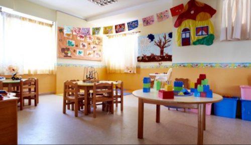 Παιδικοί σταθμοί: Περίπου 118.000 παιδιά θα φιλοξενηθούν το έτος 2018-2019 | Pagenews.gr