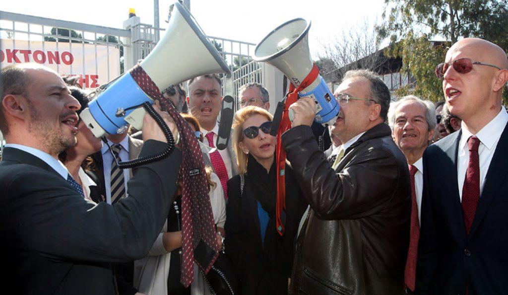Συγκέντρωση διαμαρτυρίας την Πέμπτη στο υπουργείο Μεταναστευτικής Πολιτικής   Pagenews.gr