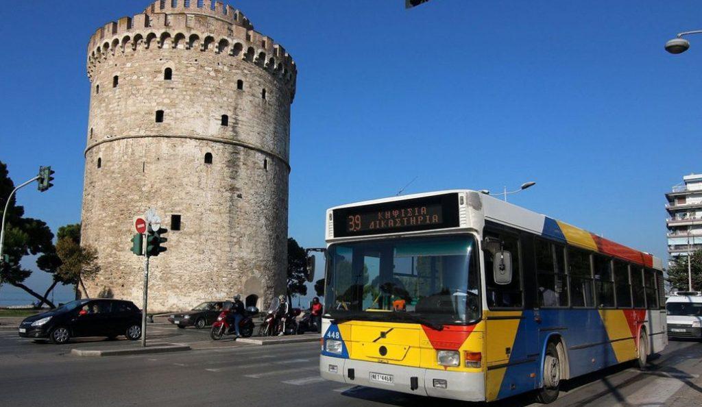 Κυκλοφοριακές ρυθμίσεις από σήμερα στη Θεσσαλονίκη | Pagenews.gr