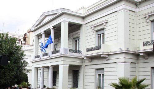 Εποικοδομητικός ο β' γύρος συνομιλιών για την οριοθέτηση των θαλασσίων ζωνών με την Αλβανία | Pagenews.gr