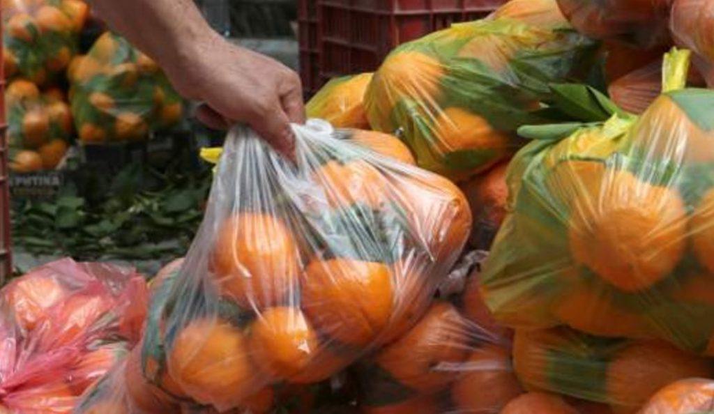 Πειραιάς: Δεσμεύτηκαν 10 τόνοι φρούτων | Pagenews.gr