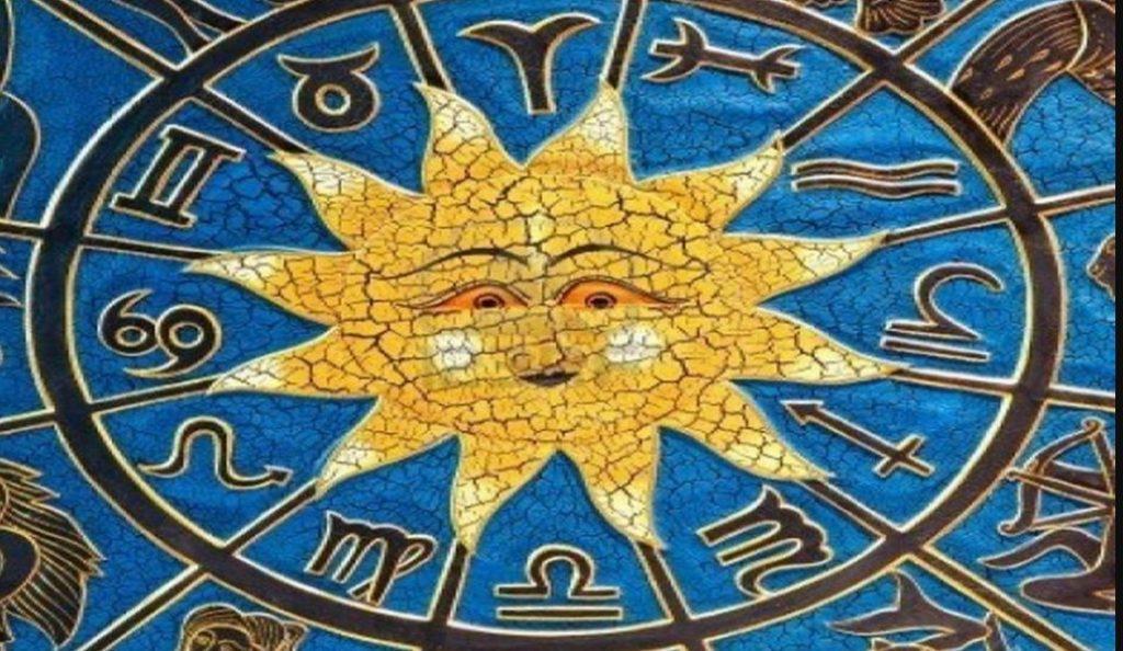 Η Μοίρα του Ήλιου την Πέμπτη και τι σημαίνει για όλα τα ζώδια ! | Pagenews.gr