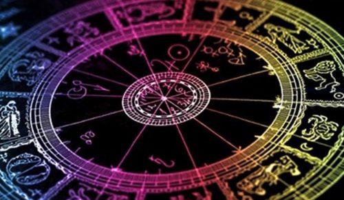 Επανασυνδέσεις και αστρολογία σχέσεων 14/07   Pagenews.gr