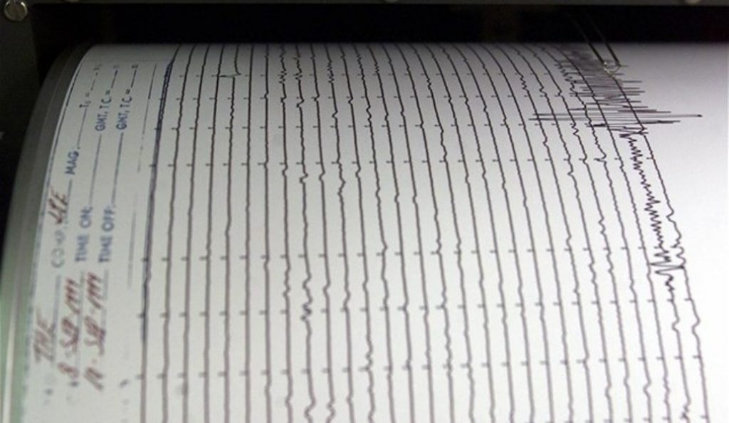Σεισμική δόνηση 3,7 Ρίχτερ μεταξύ Ζακύνθου και Κεφαλονιάς | Pagenews.gr