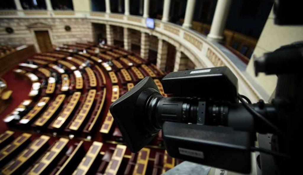 Novartis: Έκτακτη διάσκεψη των Προέδρων στην Βουλή | Pagenews.gr