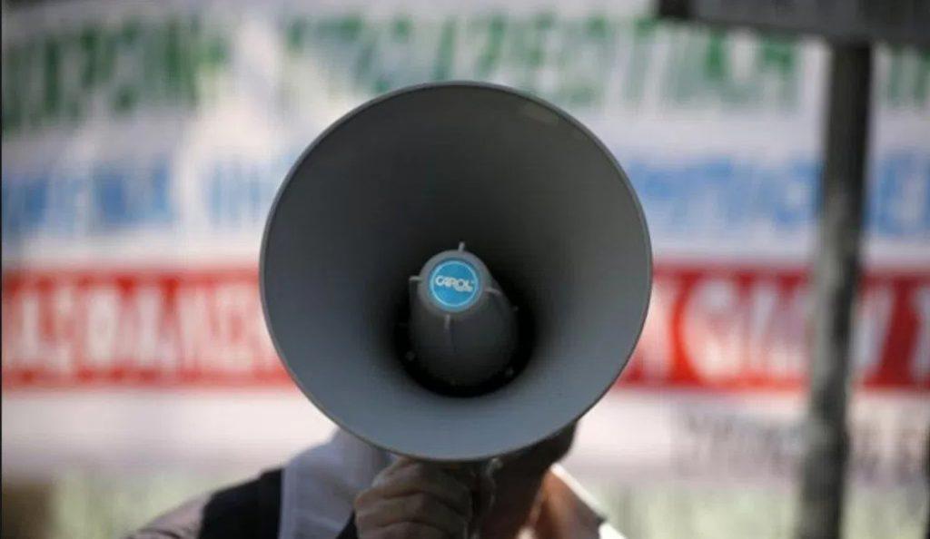 Πανελλαδική κινητοποίηση της ΠΟΕΔΗΝ την Τετάρτη   Pagenews.gr