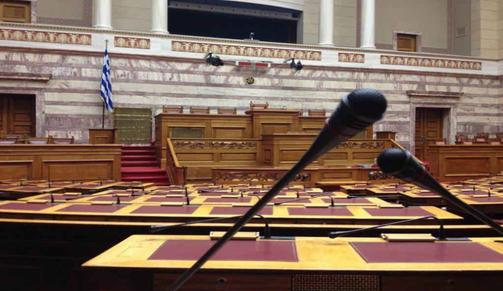 Βουλή: Ένταση στη συζήτηση της επίμαχης τροπολογίας για τους πλειστηριασμούς | Pagenews.gr