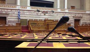 Κατώτατος μισθός: Υπερψηφίστηκε η τροπολογία στη Βουλή | Pagenews.gr