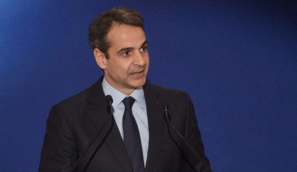 Μητσοτάκης: Περιορισμός της γραφειοκρατίας για την ανάπτυξη του τουρισμού | Pagenews.gr