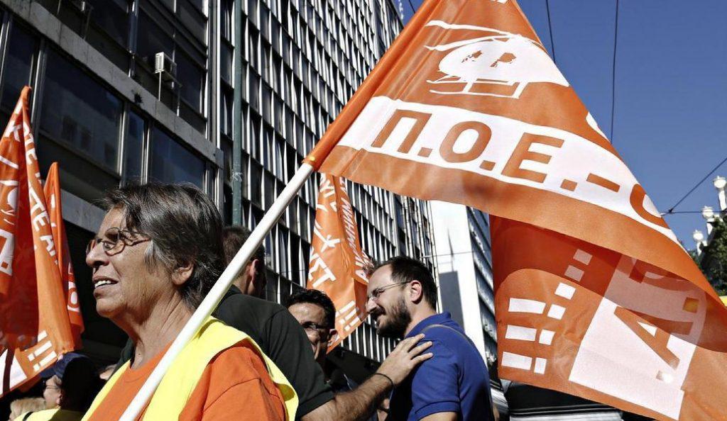 ΠΟΕ -ΟΤΑ: Υποκριτική η στάση του ΣΥΡΙΖΑ για τα εργατικά ατυχήματα λένε οι συνδικαλιστές | Pagenews.gr