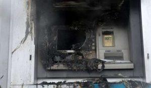 Έκρηξη ΑΤΜ: Ανατίναξαν ΑΤΜ στα Βριλήσσια | Pagenews.gr