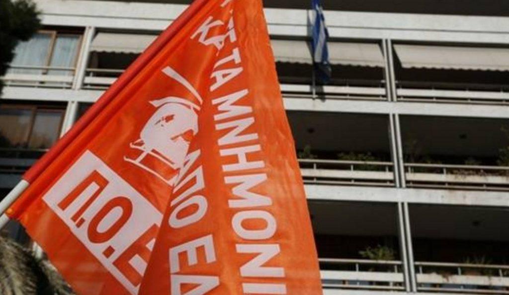 ΠΟΕ – ΟΤΑ: Προκήρυξε απεργία για τις 22 Νοεμβρίου | Pagenews.gr
