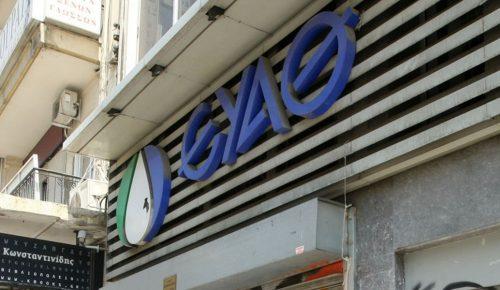 Θεσσαλονίκη: Επανέρχεται σταδιακά η υδροδότηση | Pagenews.gr