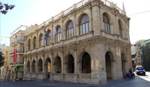 Δήμος Ηρακλείου: Αντίθετος στην εκχώρηση ακινήτων πολιτιστικής κληρονομιάς στο Υπερταμείο | Pagenews.gr