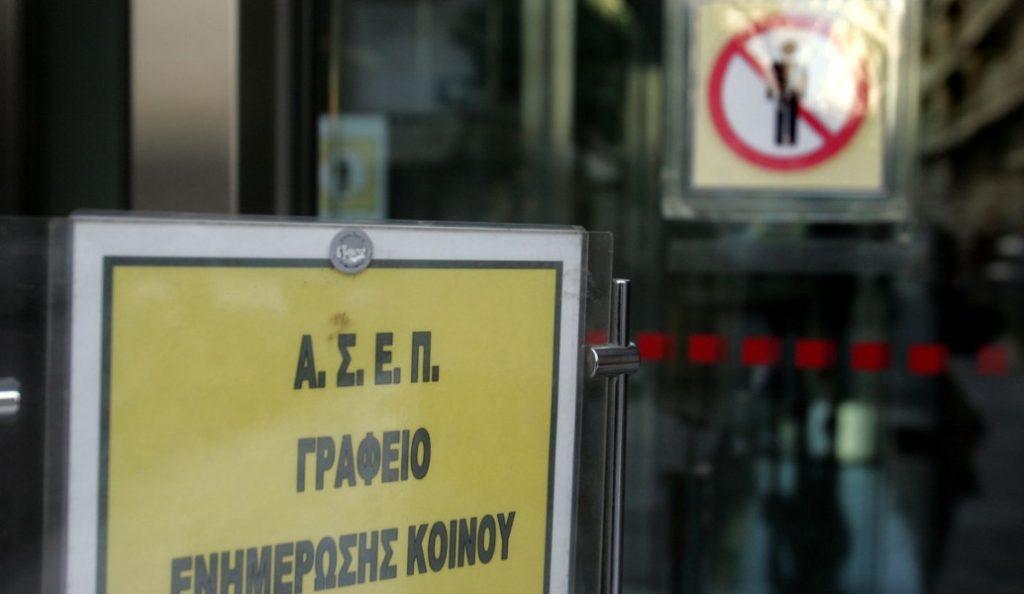 Προσλήψεις μόνιμου και εποχικού προσωπικού στο Δημόσιο | Pagenews.gr