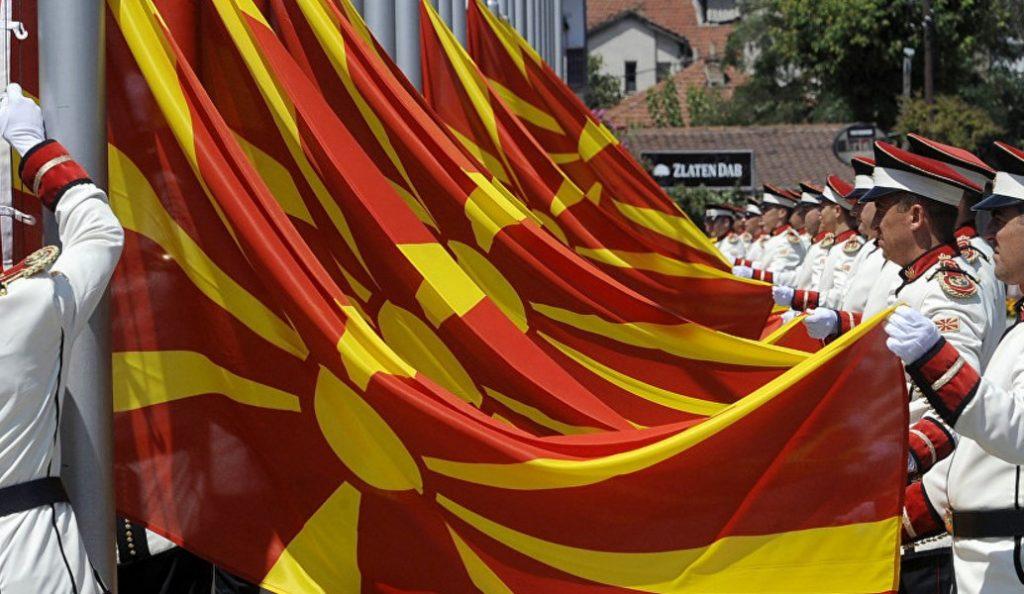 Yπόθεση Σκριπάλ: Θεσμική σύγκρουση προκάλεσε στα Σκόπια η απέλαση Ρώσου διπλωμάτη | Pagenews.gr