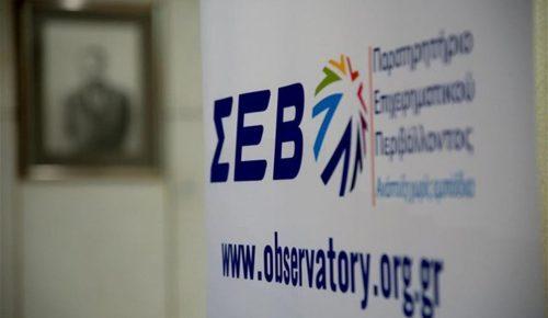 Ο ΣΕΒ βάζει «κόφτη» στην αύξηση του κατώτατου μισθού | Pagenews.gr