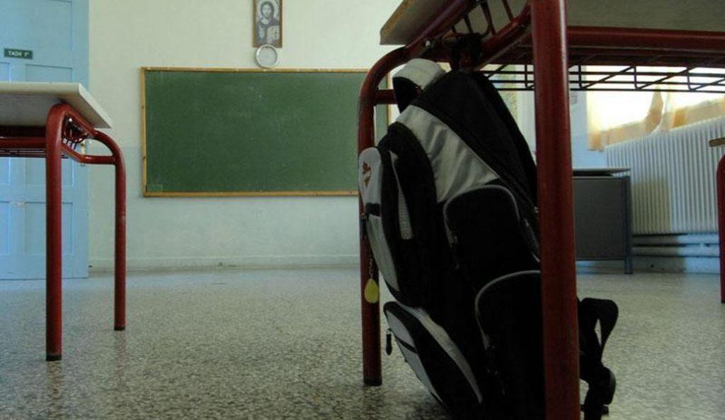 Μενίδι: Εισβολή μαθητών με σιδηρογροθιές και σιδηρολοστούς σε σχολείο | Pagenews.gr