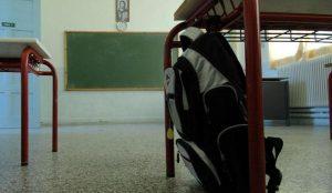 Νέα Ιωνία: Αυτός είναι ο 32χρονος δεν είχε αφήσει τίποτα στα σχολεία (pic) | Pagenews.gr