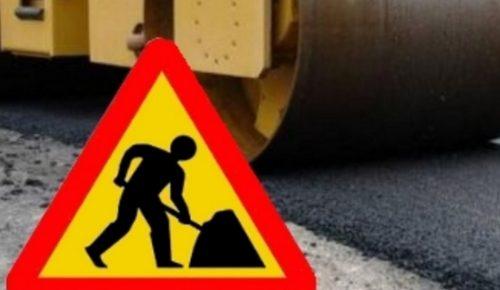 Περιφέρεια Στερεάς Ελλάδας: Ανακατασκευάζεται ο οδικός άξονας Αλίαρτος – Άγιος Δημήτριος | Pagenews.gr