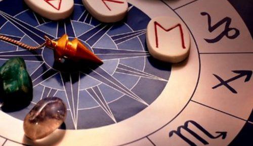 Αστρολογία: Η Αφροδίτη σε εξάγωνο με τον Κρόνο / ο Άρης σε τετράγωνο με τον Ουρανό | Pagenews.gr