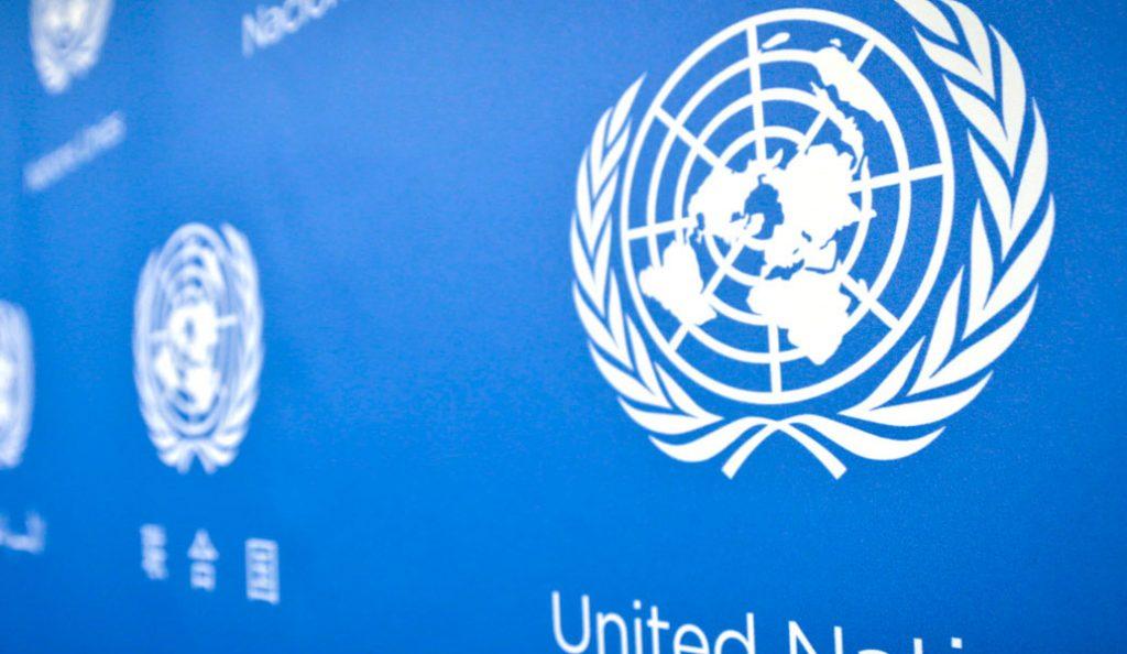 ΟΗΕ: Πρεσβευτές 54 αφρικανικών κρατών ζητούν από τον Ντόναλντ Τραμπ να ανακαλέσει το σχόλιό του | Pagenews.gr
