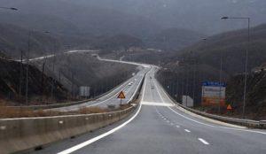 Πιερία: Κυκλοφοριακές ρυθμίσεις στον αυτοκινητόδρομο Π.Α.Θ.Ε. | Pagenews.gr