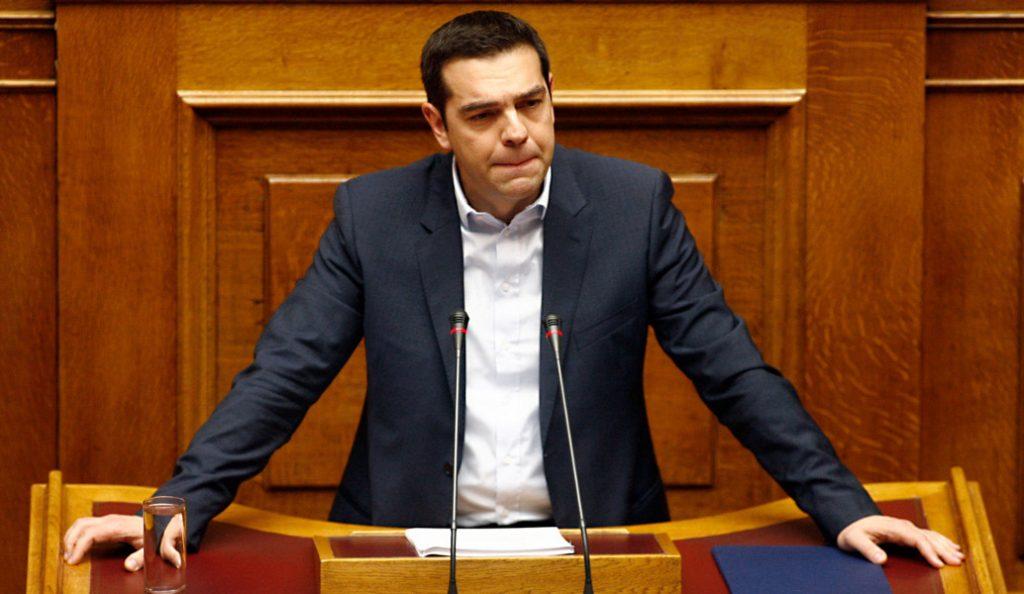 Τσίπρας για Κυπριακό: Η Τουρκία δεν είχε διάθεση για λύση | Pagenews.gr