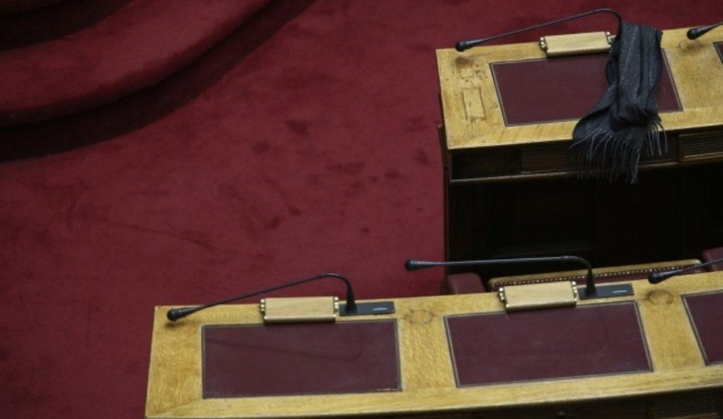 Ολομέλεια της Βουλής: Ενός λεπτού σιγή για τα Ίμια | Pagenews.gr