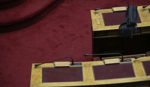 Πολυνομοσχέδιο: Ξεκινά η συζήτηση στη Βουλή | Pagenews.gr