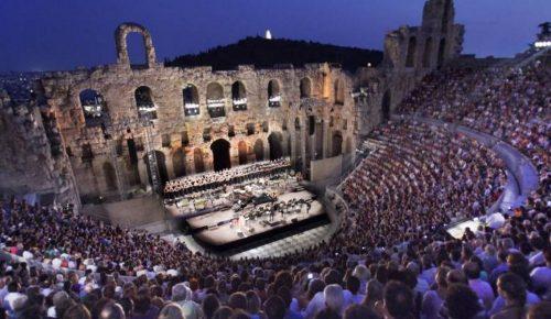 Συναυλία αλληλεγγύης στους πυρόπληκτους στο Ηρώδειο   Pagenews.gr