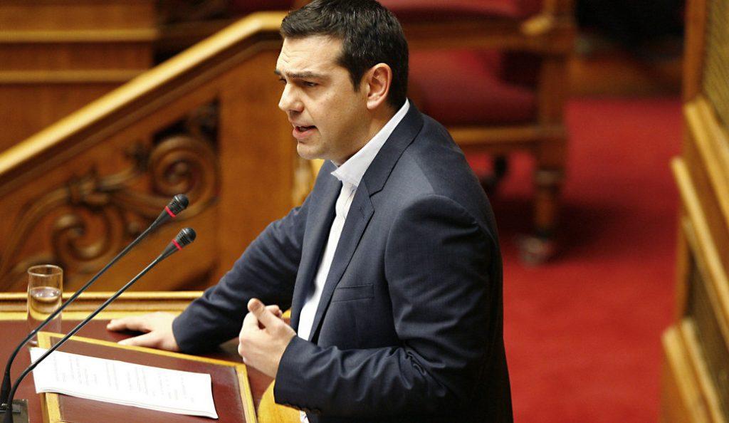 Το Υπουργείο Εργασίας θα επισκεφθεί ο Αλέξης Τσίπρας την ερχόμενη εβδομάδα | Pagenews.gr