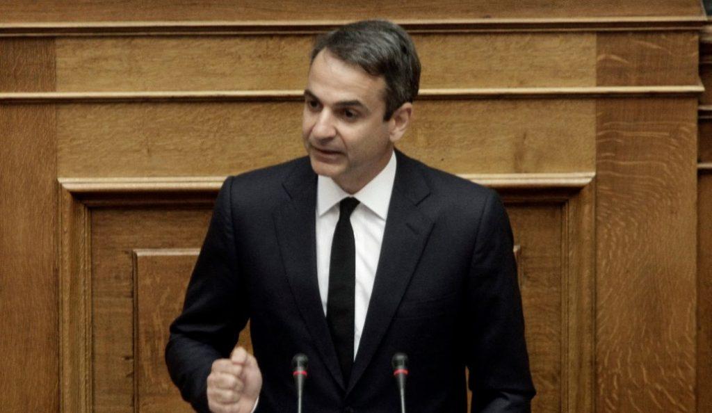 Μητσοτάκης για το άρθρο Τσίπρα: Με ενδιαφέρει η Ελλάδα του 2030, όχι του 1980 | Pagenews.gr