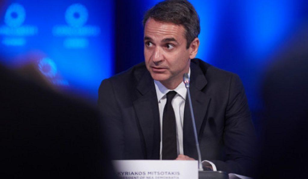 Συνεδριάζει υπό τον Μητσοτάκη η Πολιτική Επιτροπή της ΝΔ | Pagenews.gr