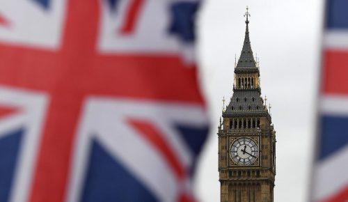 Έκτακτο: Αποκλεισμένο το κοινοβούλιο της Βρετανίας για ύποπτη ουσία | Pagenews.gr