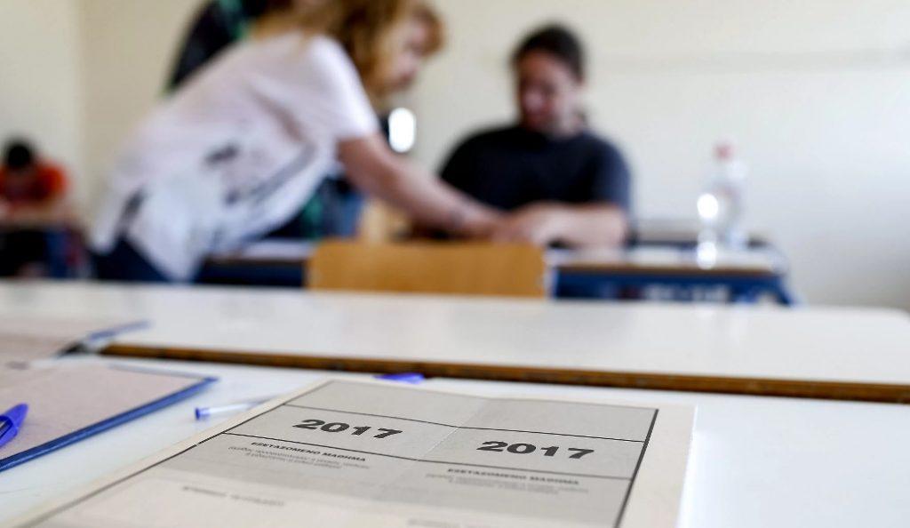 Πανελλαδικές 2017: Το πρόγραμμα εξετάσεων για τη Λέσβο   Pagenews.gr