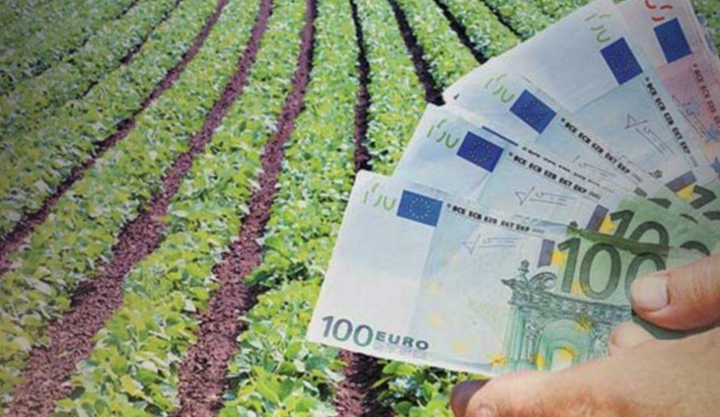 ΕΛΓΑ: Πληρωμή αποζημιώσεων ύψους 20,8 εκατομμυρίων ευρώ   Pagenews.gr