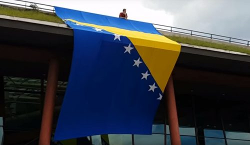 Ελλάδα – Βοσνία Ερζεγοβίνη: Τουρισμός και ενέργεια για περαιτέρω ανάπτυξη της συνεργασίας των δυο χωρών   Pagenews.gr