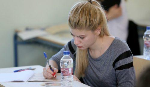 Υπουργείο Παιδείας: Ετοιμάζει επιστροφή στις δέσμες | Pagenews.gr