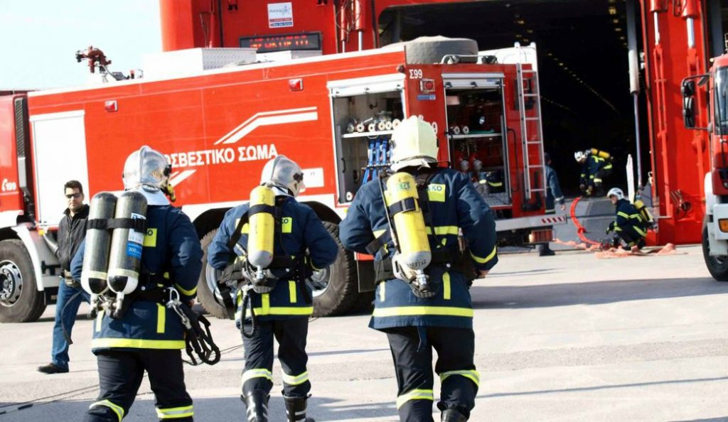 Συνεχίζεται η προσπάθεια κατάσβεσης στο Κουφόβουνο Διδυμοτείχου | Pagenews.gr