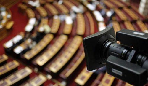 Βουλή: Ο Τσίπρας ενημερώνει για την οικονομία | Pagenews.gr