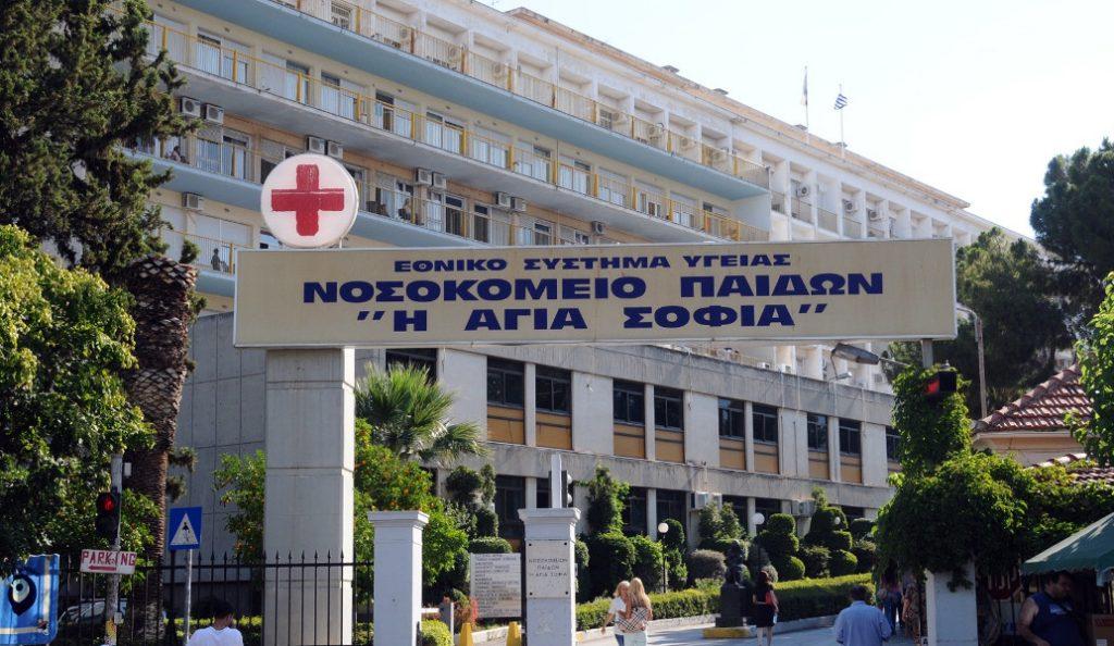 Νοσοκομείο Παίδων: Βρέθηκε το μωρό το είχε πάρει η μάνα   Pagenews.gr