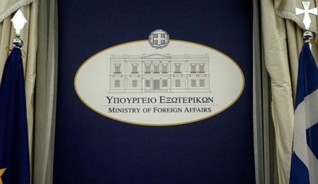 Υπουργείο Εξωτερικών: Συλλυπητήρια για την πολύνεκρη τραγωδία στη Νότια Κορέα | Pagenews.gr